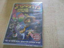 MADAGASCAR 3  europe HEBREW COVER MINT ISRAELI DVD