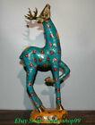 17  Cloisonne Enamel Bronze Fengshui Cervus Sika Deer Longevity Animal Statue