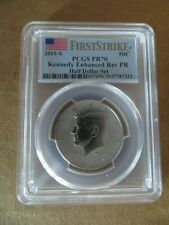 2019 S 50c Kennedy JFK Enhanced Rev Proof PCGS PR70 First Strike Half Dollar Set