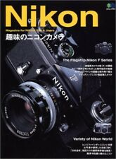 Nikon Camera For Hobby - How To Choose, Buy, Use Complete Guide Japan Limited