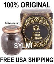 Bakhoor Hajar Al Aswad Oudh Incense Room Fragrance/Bakhour Perfume/Oud/Bukhoor