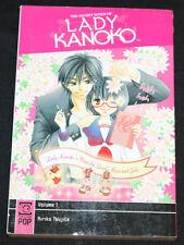 2011 Lady Kanoko #1 Manga Graphic Novel Ririko Tsujita VF-NM