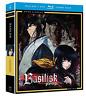 BASILISK: COMPLETE SERIES (...-BASILISK: COMPLETE SERIE (US IMPORT) Blu-Ray NEW