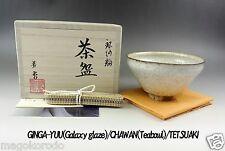 c1914,TETSUAKI NAKAO, Winter Galaxy glaze TENMOKU-CHAWAN Teabowl.