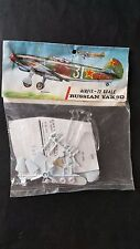 AIRFIX RUSSIAN YAK 9D RED STRIPE BAGGED VERSION Patt No 114 1/72nd VNC SEALED