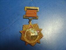 Chinese Korean War Medal