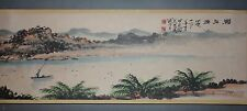 Excellent Chinese Scroll Painting  By Guan Shanyue  P56 关山月