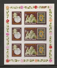Hungary #2572a S/S VF Imperforated - 1979 3fo Stamps On Stamps / Philex SCV $25