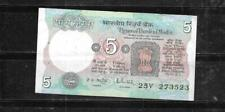 INDIA #80-L 1985 5 RUPEES Vf USED OLD BANKNOTE PAPER MONEY CURRENCY BILL NOTE