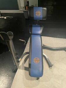 Marcy Brand Workout Bench