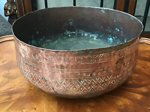 """Antique Indian Copper Hand Beaten Bowl. Chiselled Geometric Bands 4.5"""" X 8.5"""""""