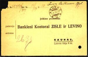 Lithuania; RADVILISKIS > (JUDAICA) BANKIENI KONTORA ZISLE IR LEVINO, KAUNAS; BAN