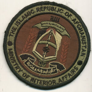 Afghanistan Ministry of Interior Affairs (CIA equivalent) patch Afghan made