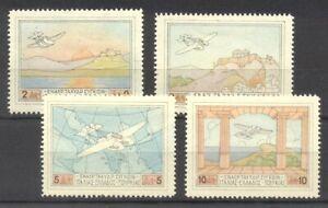 GREECE #C1- 4 Mint - 1926 Airmail Set