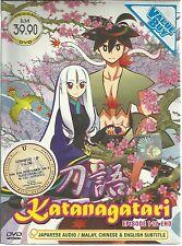 DVD Katanagatari Episode 1-12 end