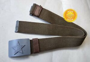 "Soviet Army Belt Buckle Size-2 (43.3""/110 cm) Original Dated Russian Uniform"