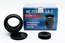 Helios ZENITH 40 2 H 85mm F/1.5 Nikon F mount