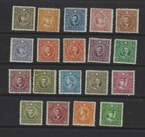 China ROC 1932-1934 Sun Martyrs Mint Mixed x 19 #1