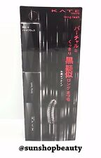 KANEBO KATE V LONG LASH BK-1