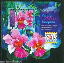 CENTRAL AFRICA 2015 SINGAPORE STAMP EXPO FLOWER SOUVENIR SHEET MINT  NH