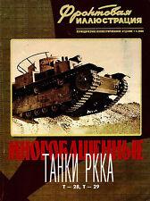 FRI-200004 T-28 and T-29 Red Army Medium Multi-turret tanks book