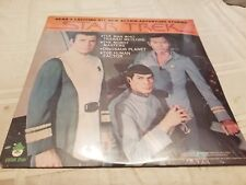 Sealed Star Trek Hear 4 Exciting Action Adventure Stories Vinyl Record LP - 8236