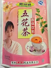 Five Flower Tea Infusion - Wu Hua Cha 五花茶 - 16 Bags x 10g