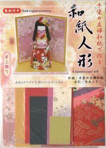A Japanese Yuzen Washi Paper Doll - Craft - English Translation  F/S