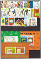 Surinam / Suriname 1994 complete year issue MNH