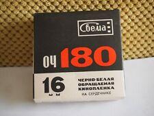 Svema OCH-180 16mm 30 meter black-and-white reversible film core USSR Exp.1978