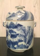Antique Chinese Blue & White Porcelain Lidded Tea Caddy Pot