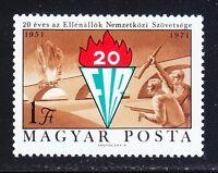 Hungary 1971 MNH Sc 2076 Resistance fighters.Battle, war,anti-nazi /WW2 / FIR **