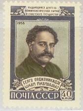 RUSSIA SOWJETUNION 1958 2180 2145 G.K. Ordzhonikidze Politiker Statesman MNH