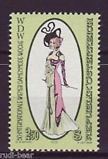 Österreich Nr. 1604 **  Wiener Damenmode Theo Zasche Modezeichner