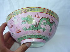 Chinese Porcelain Painted Dragon and Pink Bowl - Marks