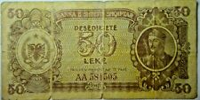 Albania Banknotes 1947 50 Lek In Poor Condition