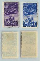 Russia USSR, 1947 SC 1159-1160 mint or used. rta5944