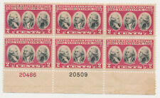 Scott #703 Plate Block of 6.Yorktown Issue. MNH OG