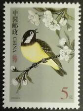 CHINA-CHINY STAMPS MNH 1 - The birds - Parus venustulus - 2004, **, 5 元