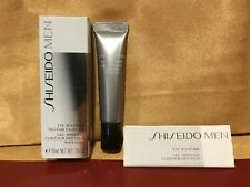 SHISEIDO MEN ANTI-FATIGUE EYE SOOTHER ANTI-DARK CIRCLES GEL 15ML/.53OZ NIB