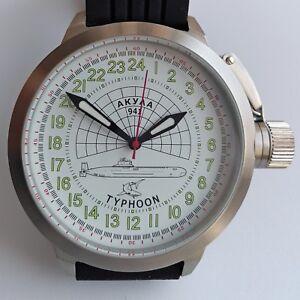 Russian 24-Hour Watch Submarine TYPHOON (Akula) White 52 mm luminous dial