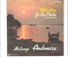 MALIANGA ANDONARA - Helladitsa        ***Aut - Press***