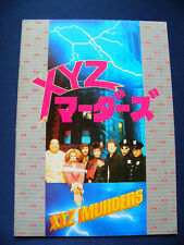 101.XYZ MURDERS Japan Vintage PROGRAM Reed Birney Louise Lasser