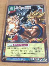 Carte Dragon Ball Z DBZ Card Game Part SP #SP-20 Promo BANDAI 2004 MADE IN JAPAN