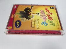 gioco pc cd-rom IL MISTERO DELL'APE D'ORO Con libretto