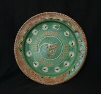 Antique Terracotta Plate, South Italy Pottery, Puglia 18th century.