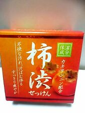 Persimmon tannin combination soap  Moisturizing formula  Made in Japan.