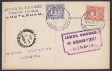 NETHERLANDS, 1909. Post Card 56-57, Amsterdam Phil Expo, London