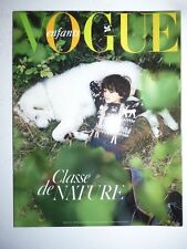 Vogue Enfants 2009 Bambini Lea P. Kids models Burberry Benoit Peverelli Paris