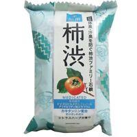 JAPAN PELICAN PERSIMMON MEDICATED FAMILY SOAP(80g)